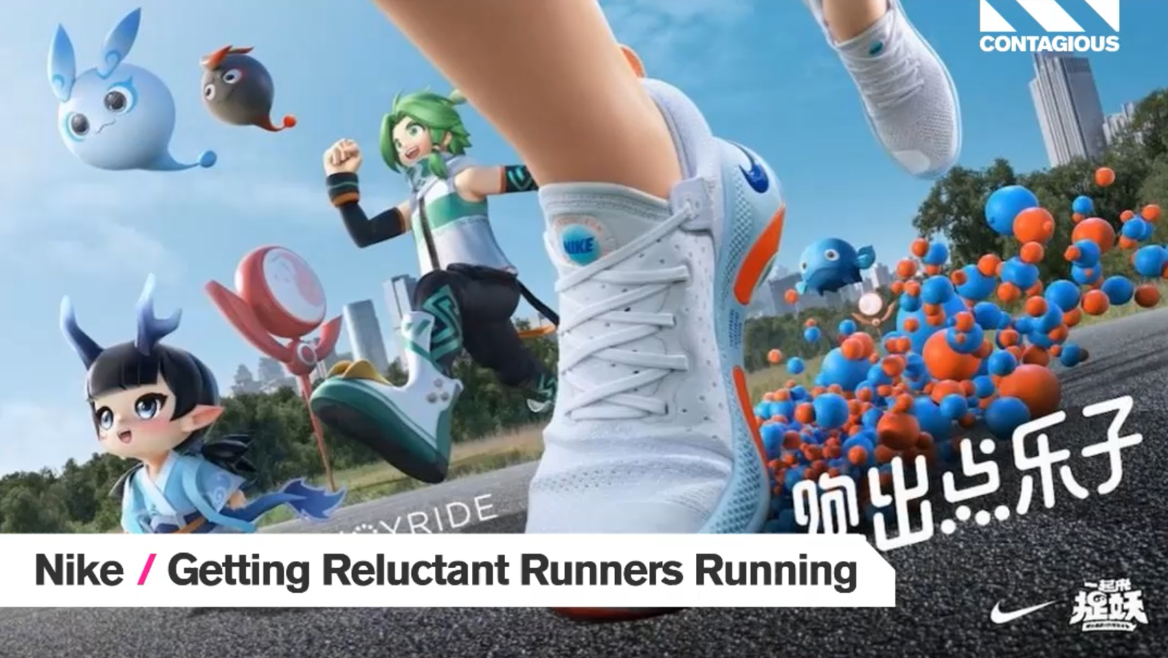 Audiense blog - Nike | Getting Reluctant Runners Running